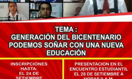 "IV ENCUENTRO ESTUDIANTIL DE DEBATE: ""ESCUCHA MI VOZ"""